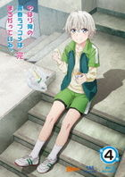 My Youth Romantic Comedy Is Wrong, As I Expected Kan Vol.4 (Blu-ray) (Japan Version)