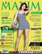 Maxim Korea (June 2014)