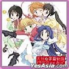 Tennen Joshiko Monogatari Drama CD feat.Aice5 (Japan Version)
