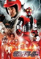 Denjin Zaborgar   (DVD) (Special Priced Edition)  (Japan Version)