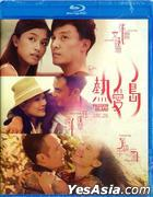 Passion Island (2012) (Blu-ray) (Hong Kong Version)