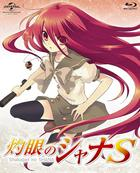 Shakugan no Shana S Blu-ray Box (Blu-ray) (First Press Limited Edition)(Japan Version)