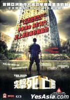 The Raid: Redemption (2011) (DVD) (Hong Kong Version)