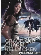 Grace & Charm (CD+VCD+Poster)