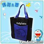 Doraemon - Bag (Black/Blue)
