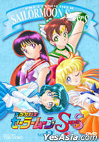 Pretty Soldier Sailor Moon SuperS Vol. 2 (Japan Version)