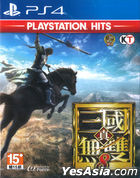 Shin Sangoku Musou 8 (PlayStation Hits) (Asian Chinese Version)