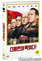 The Death of Stalin (DVD) (Korea Version)