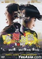 Big Boy (DVD) (Taiwan Version)