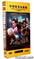 Da Ming Kang Wei Ji (2014) (DVD) (Ep. 1-30) (End) (China Version)