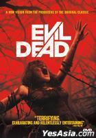 Evil Dead (2013) (DVD) (Hong Kong Version)