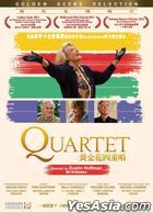 Quartet (2012) (DVD) (Hong Kong Version)