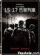 The 15:17 to Paris (2018) (DVD) (Taiwan Version)