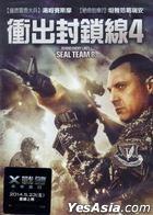 Seal Team Eight: Behind Enemy Lines (2014) (DVD) (Taiwan Version)