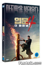 Ip Man 4: The Finale (DVD) (Korea Version)