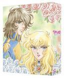 The Rose of Versailles Blu-ray Box (Japan Version)