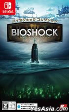 BioShock: The Collection (Japan Version)