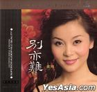 Bie Yi Nan (Vinyl LP) (China Version)