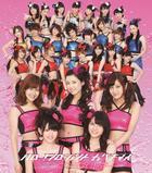 Busu ni Naranai Tetsugaku (Jacket D)(C-ute / First Press Limited Edition)(Japan Edition)