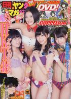 Young Magazine Zoukan 28886-10/01 2013