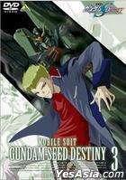 Mobile Suit Gundam SEED Destiny Vol. 3 (Japan Version)
