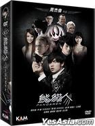 Pandamen (DVD) (Ep.1-15) (To Be Continued) (English Subtitled) (Hong Kong Version)