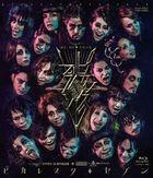 PICARESQUE SEVEN (Japan Version)