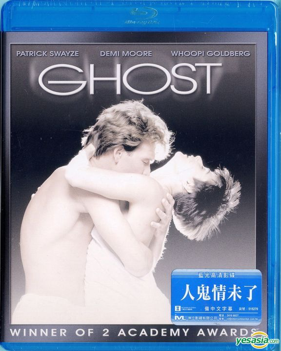 Yesasia Ghost 1990 Blu Ray Special Edition Hong Kong Version Blu Ray Demi Moore Patrick Swayze Paramou Nt Hk Western World Movies Videos Free Shipping