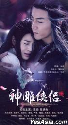 The Romance Of The Condor Heroes (2014) (DVD) (End) (China Version)