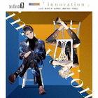 infinit0 Drama innovation (Japan Version)