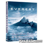 Everest (2015) (Blu-ray) (3D + 2D) (Steelbook Collector's Edition) (Taiwan Version)
