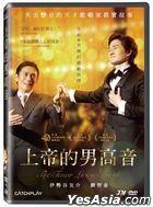 The Tenor Lirico Spinto (2014) (DVD) (Taiwan Version)