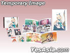 BLADE ARCUS Rebellion from Shining (First Press Limited Edition) (Japan Version)
