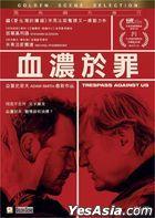 Trespass Against Us (2016) (DVD) (Hong Kong Version)