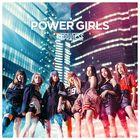 POWER GIRLS (Japan Version)