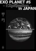 EXO PLANET #5 - EXplOration - in JAPAN  (Normal Edition) (Japan Version)