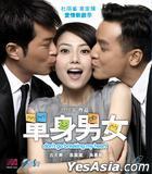Don't Go Breaking My Heart (VCD) (Hong Kong Version)