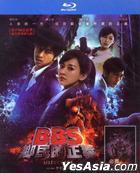 Silent Code (Blu-ray) (English Subtitled) (Taiwan Version)