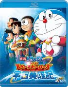 Doraemon: Nobita and the Space Heroes (Blu-ray) (Japan Version)