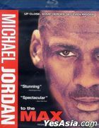 Michael Jordan to the Max (2000) (Blu-ray) (US Version)