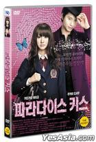 Paradise Kiss (DVD) (Korea Version)