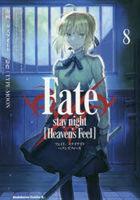 Fate/stay night (Heaven's Feel) 8
