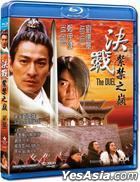 The Duel (Blu-ray) (Hong Kong Version)