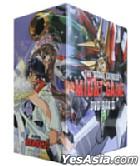Yusha Tokkyu Might Gaine DVD Box II (Limited Edition) (Japan Version)