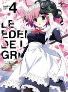 Le Eden de la Grisaia Vol.4 (Blu-ray) (First Press Limited Edition)(Japan Version)