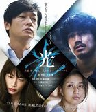 And Then There Was Light (Blu-ray) (Japan Version)