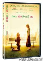 再給愛一次機會 (2007) (DVD) (台灣版)