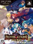 Phantom Kingdom Portable (First Press Limited Edition) (Japan Version)