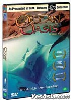 Imax : Ocean Oasis (Korean Version)