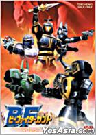 Beetle Fighter Kabuto Vol.5 (Japan Version)